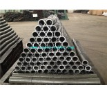 Steel Tube Cutting and Chamfering