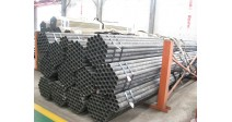 Alloy Steel Tube 35CrMo 25CrMo4