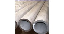 Alloy Steel Pipe 20MnCr5 20CrMn