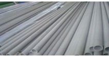 ASTM B161 Steel Tubing Supplier with Nickel Steel