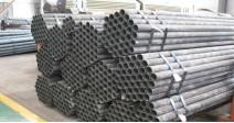 BS6323-5 Electric Resistance Welded Steel Tubes