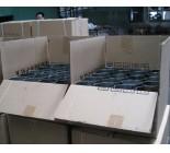 Упаковка коробки