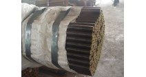 Seamless Alloy Steel Tubes and Pipes