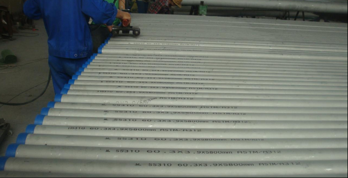 ASTM A312 Seamless and Welded Austenitic Stainless Steel Pipes  price