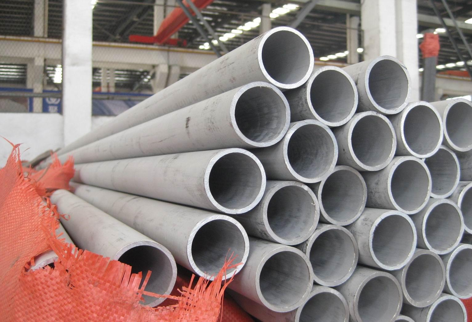BS63238 Longitudinally Welded Stainless Steel Tubes Best Price