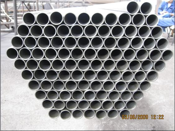 Seamless cold drawn low carbon steel hear exchanger tubes and condenser tubes price