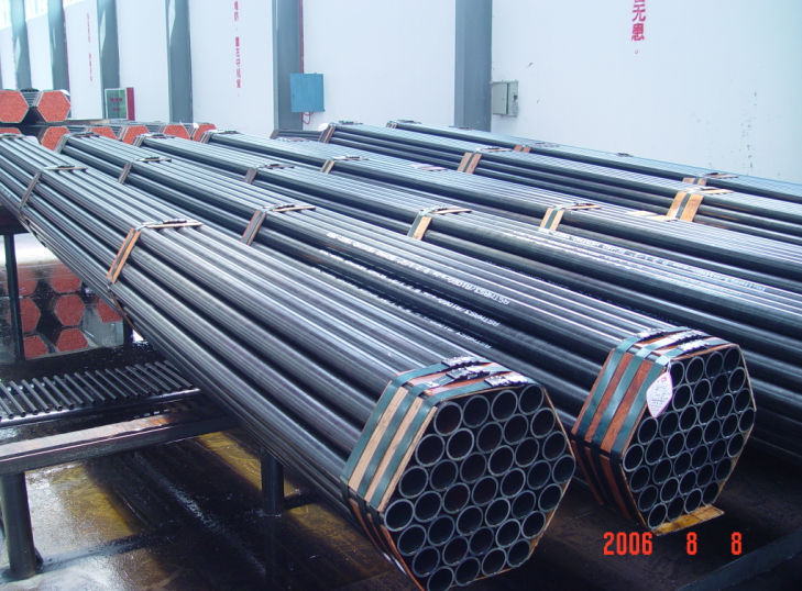 buy  Electric resistance welded carbon steel heat exchanger and condenser tubes manufacturer