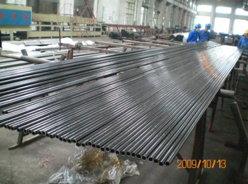 china  Electric resistance welded carbon steel heat exchanger and condenser tubes for sale