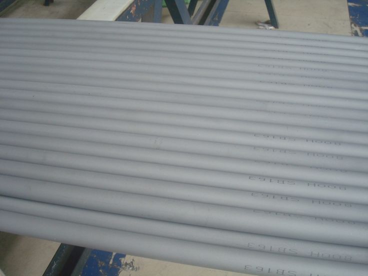 china  Nickel Seamless Pipe and Tubes  for sale