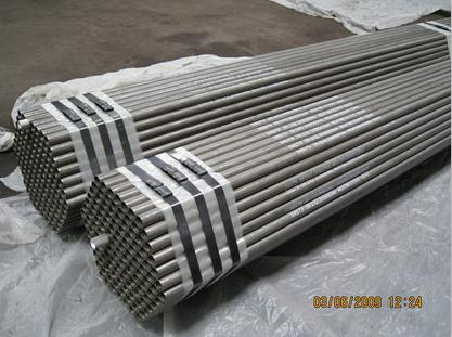 china  seamless medium-carbon steel boiler and superheater tubes for sale