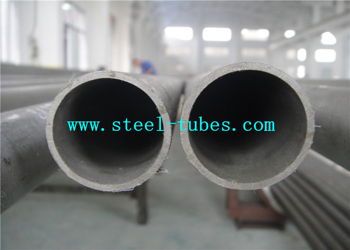 Steel Tube Overseas Investment 2014 World Wide